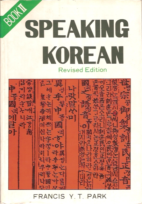speech language pathologist coursework